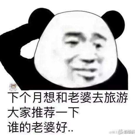 写代码像蔡徐抻于2020-12-14 10:00发布的图片