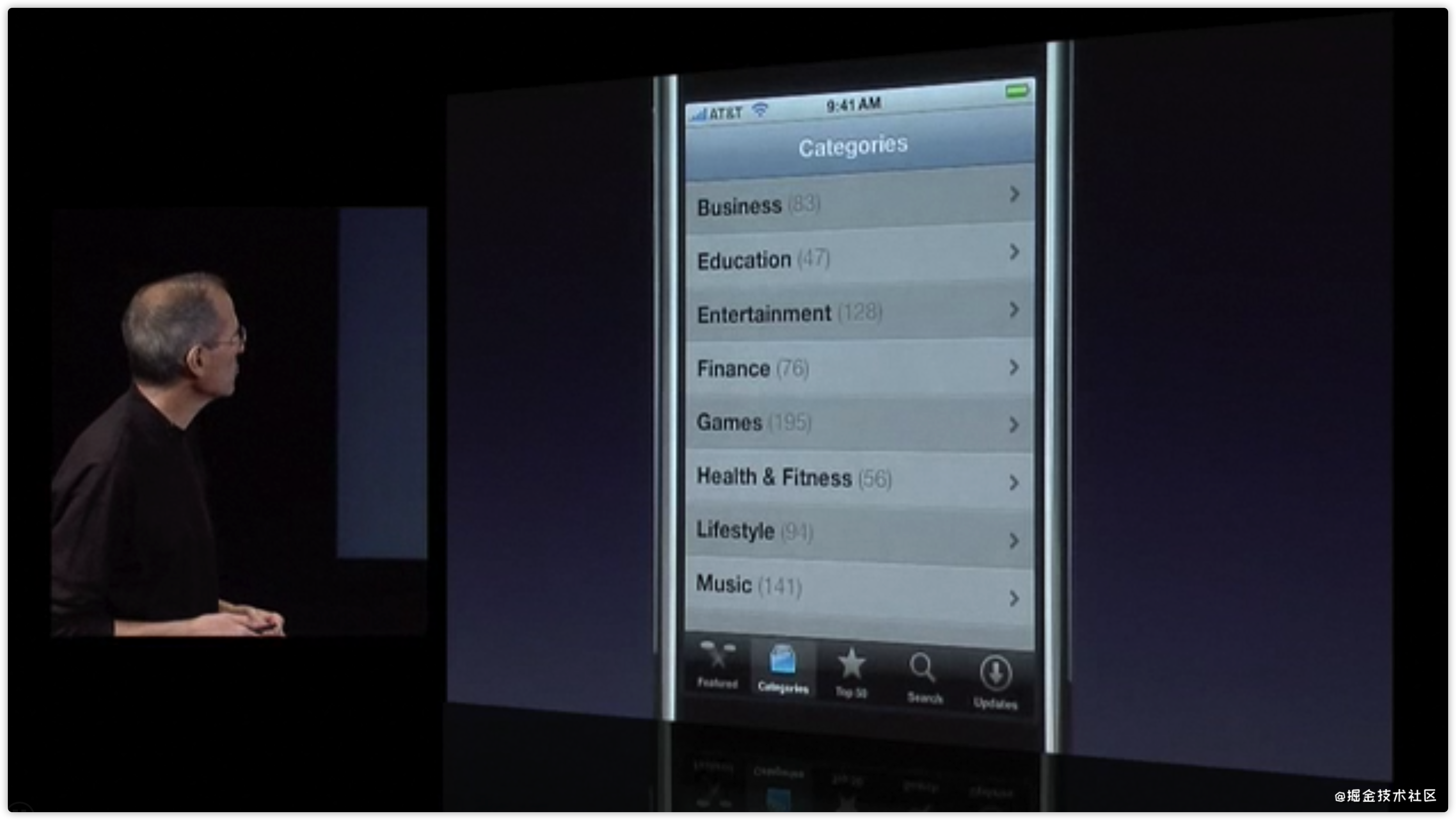 2008-App-Store-Apps.png
