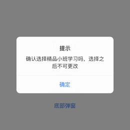 Tecode于2020-08-01 09:43发布的图片