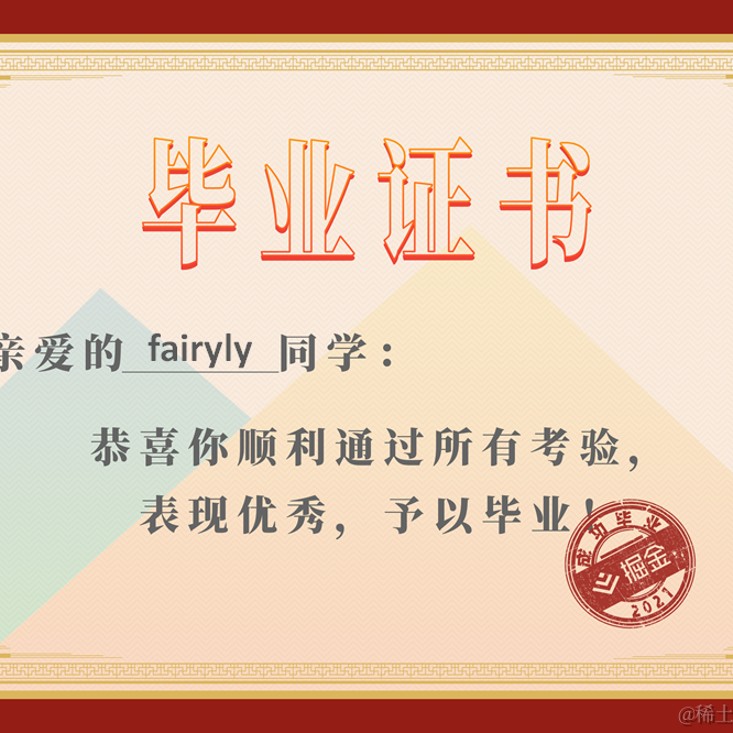 fairyly于2021-07-12 18:59发布的图片