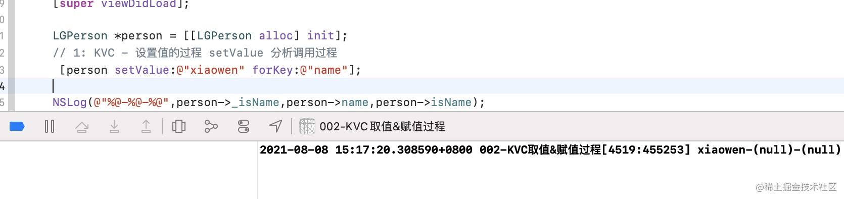 Xnip2021-08-08_15-17-37.jpg