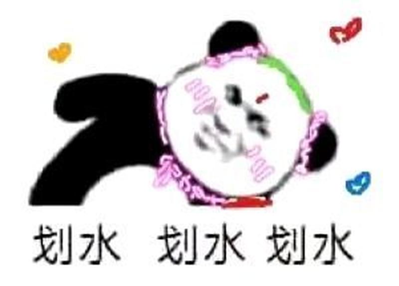 程序猿tx于2021-09-27 16:26发布的图片