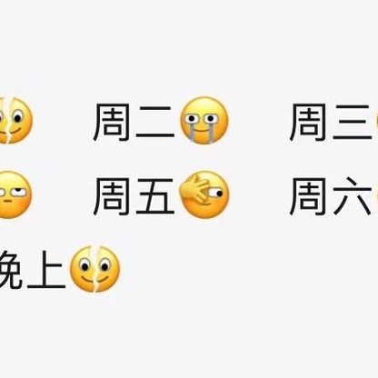 Xiaohao于2020-11-24 10:24发布的图片