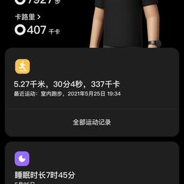 西山居彭于晏于2021-05-25 20:09发布的图片