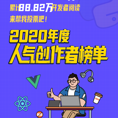 ssh_晨曦时梦见兮于2021-01-23 01:12发布的图片