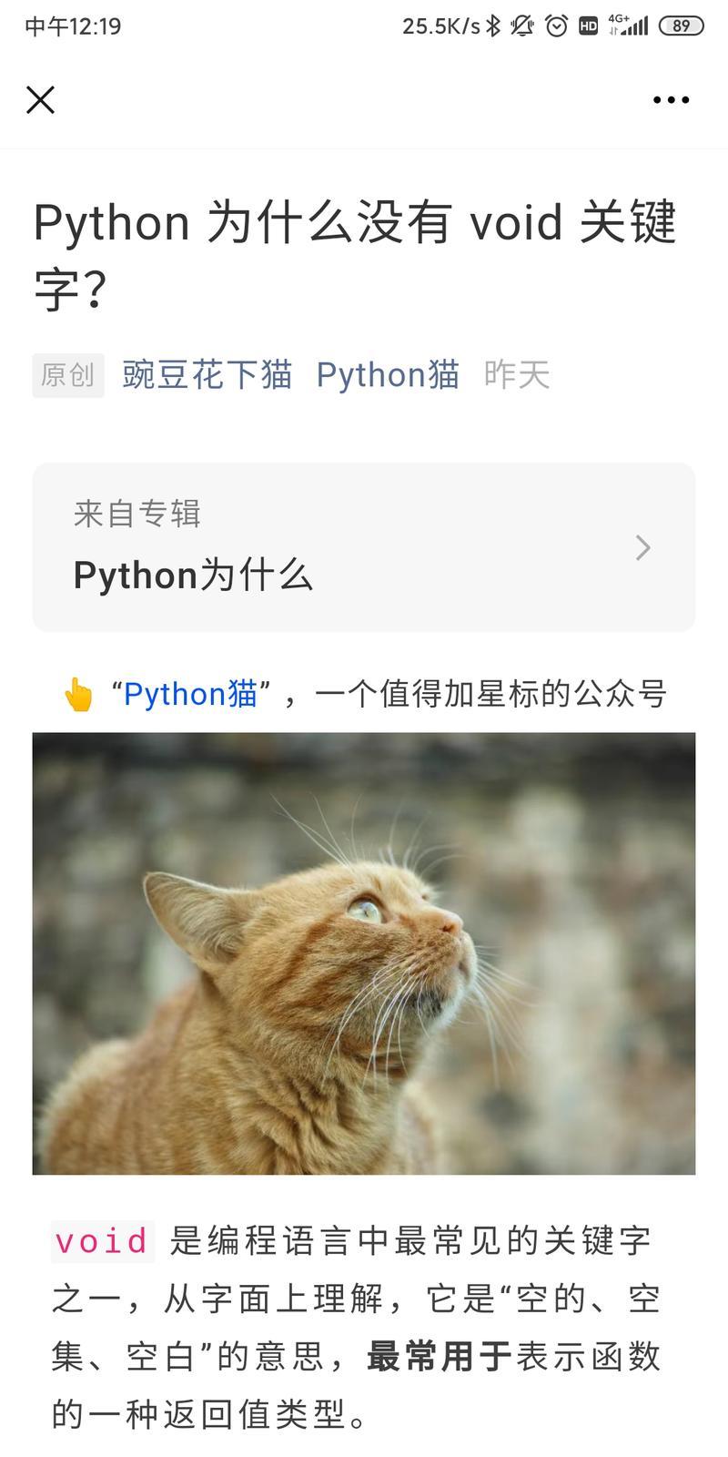 豌豆花下猫于2020-08-22 12:22发布的图片