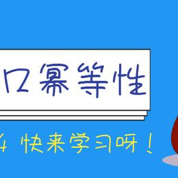 木子雷于2020-12-10 09:45发布的图片