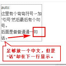 张鑫旭于2021-02-18 16:16发布的图片
