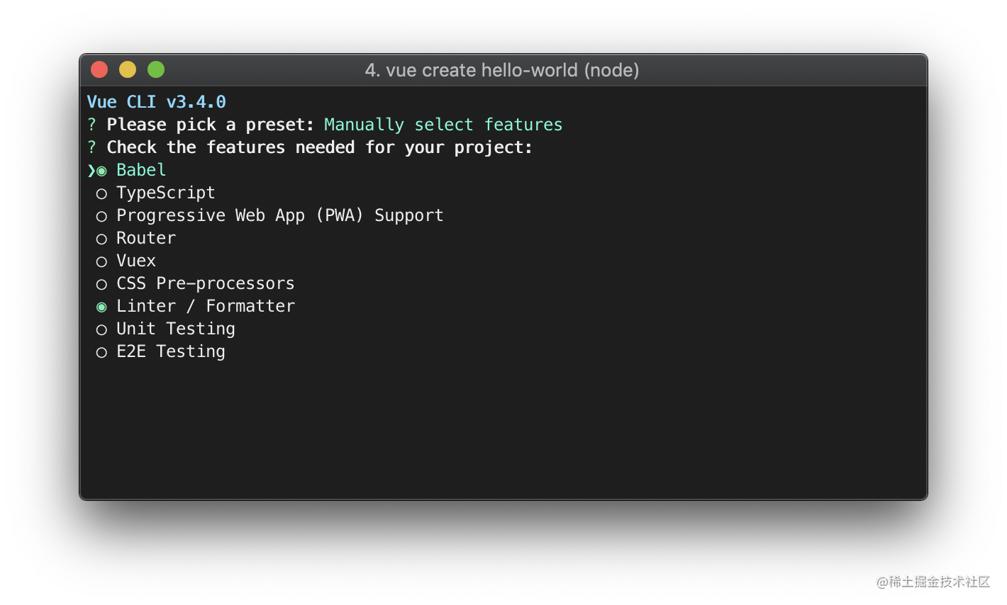 cli-select-features.png