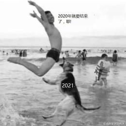 明酱于2020-12-18 15:08发布的图片