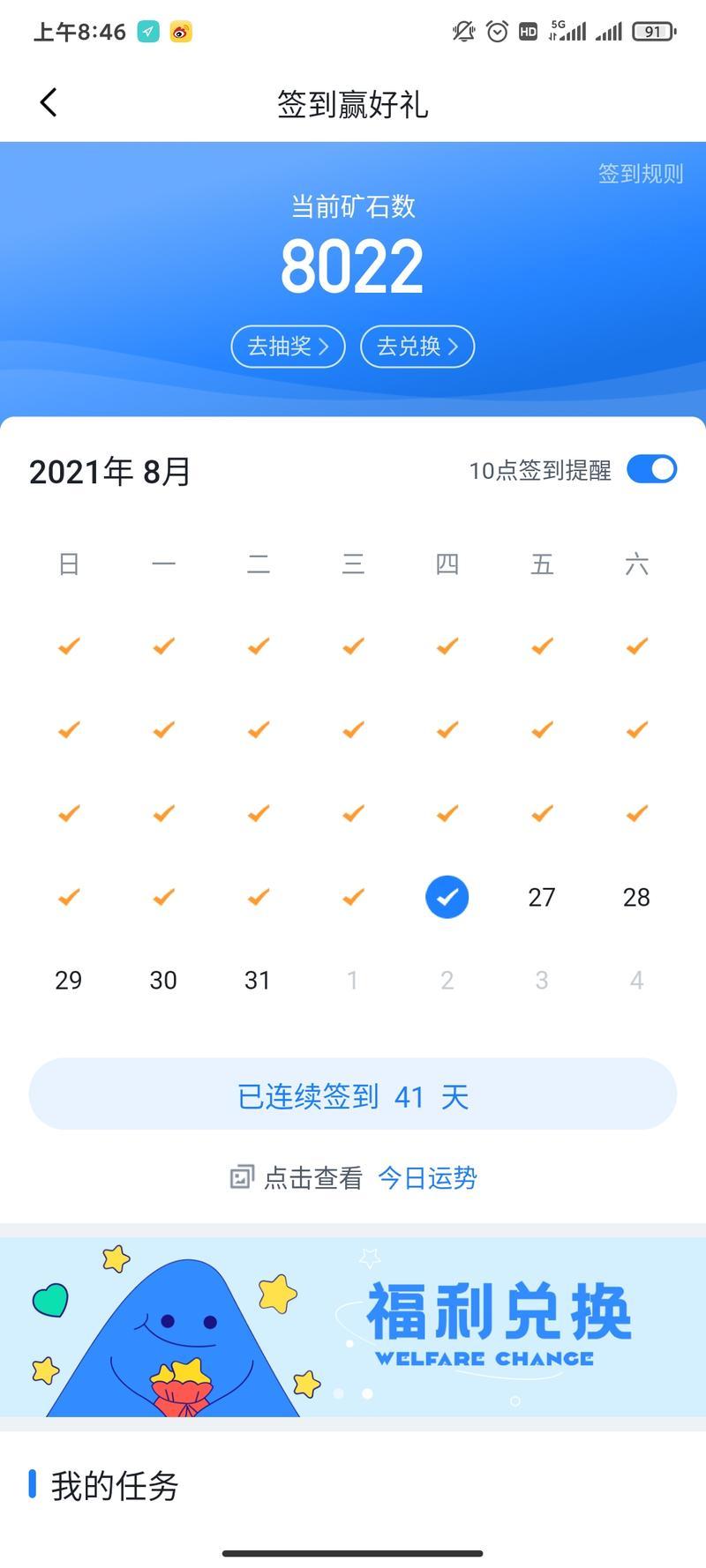 lio_zero于2021-08-26 12:35发布的图片