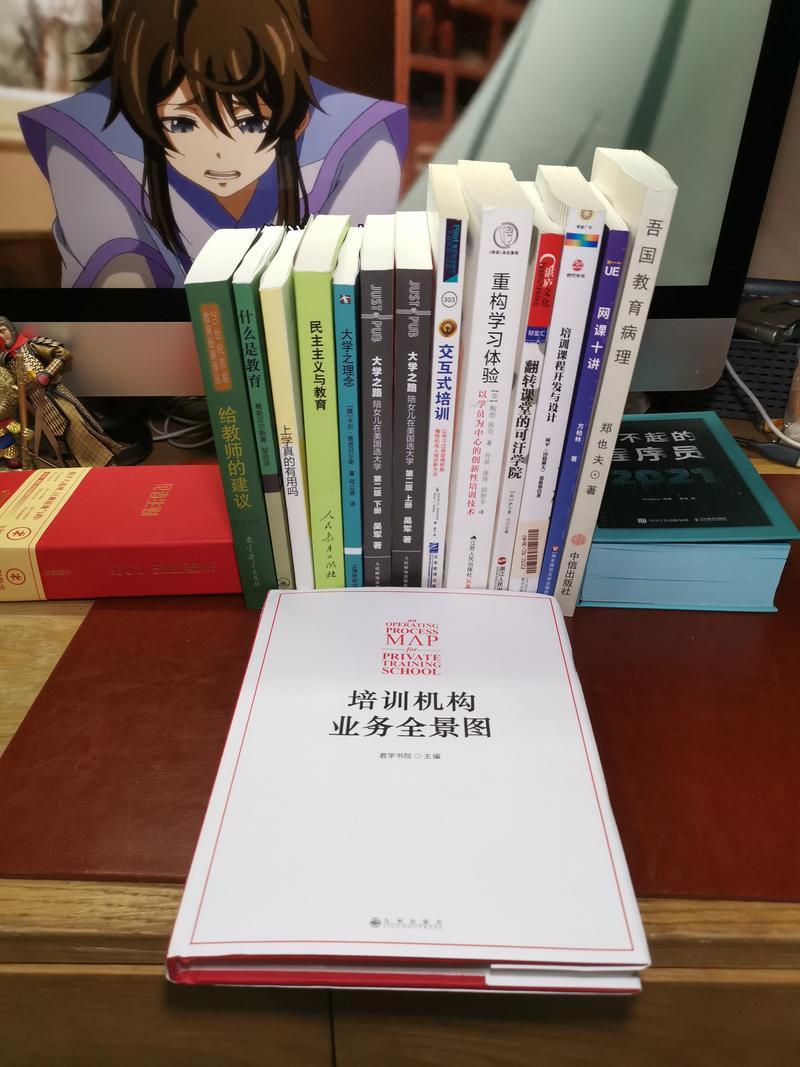 花果山大圣于2020-12-23 18:21发布的图片
