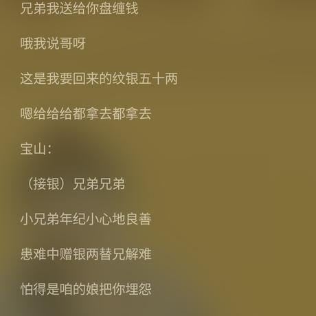 南山君_w于2021-05-14 12:10发布的图片