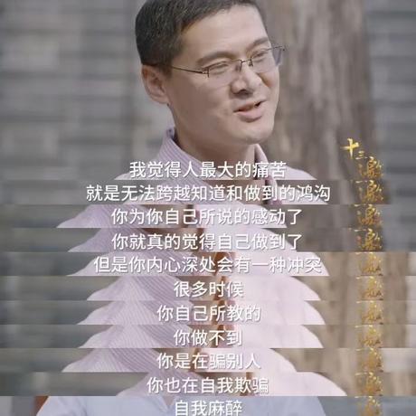 恋猫de小郭于2021-01-06 10:05发布的图片