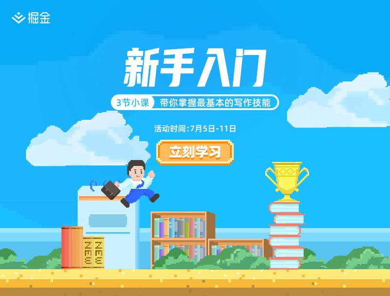 赵小饼于2021-07-05 10:39发布的图片