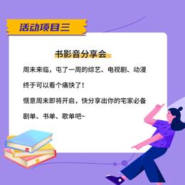 linshuai于2021-07-18 12:39发布的图片