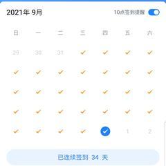 coolpapa于2021-09-30 06:06发布的图片