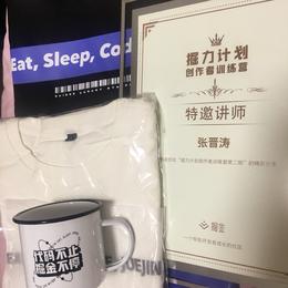 张晋涛于2021-04-17 19:30发布的图片