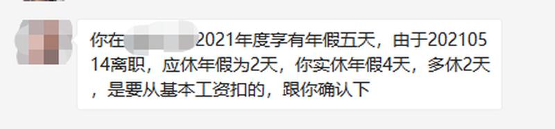 甜甜圈小佩奇于2021-05-14 12:02发布的图片