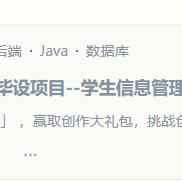 java李杨勇于2021-10-14 10:21发布的图片