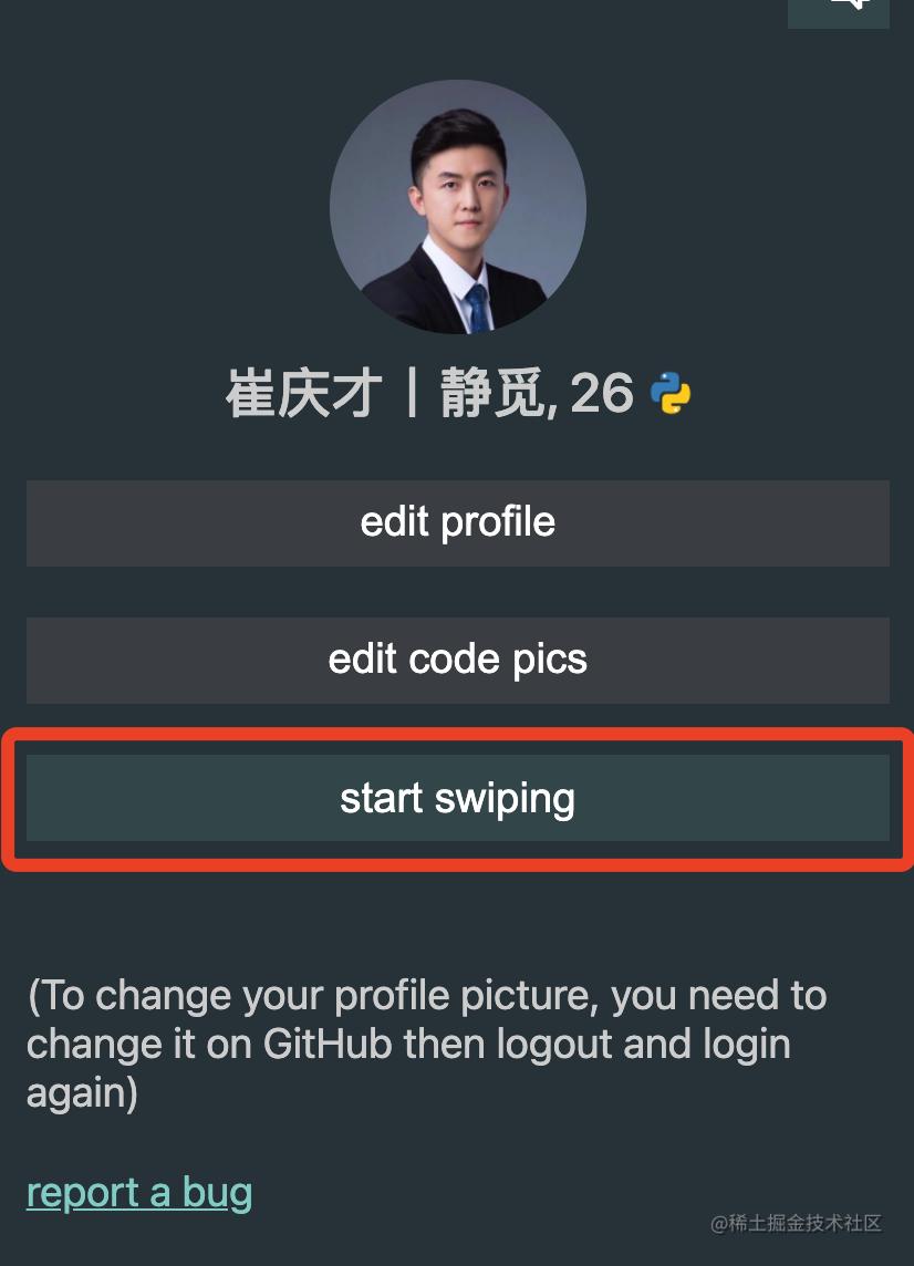 image_9.png