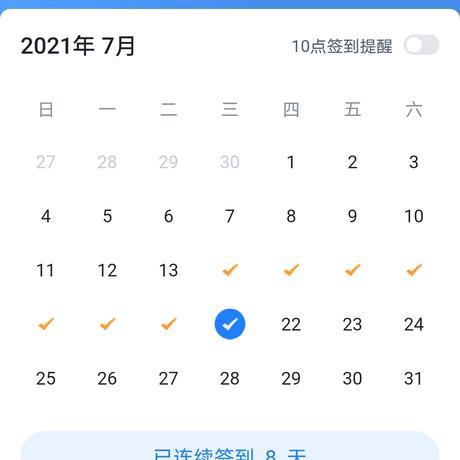俺老刘于2021-07-21 02:39发布的图片