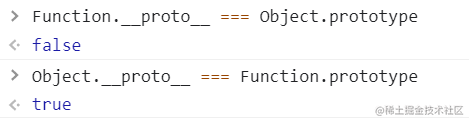 Function与Object.png