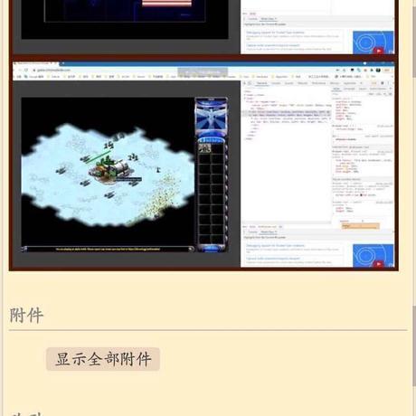 Awesome_白嫖党于2021-04-09 17:34发布的图片