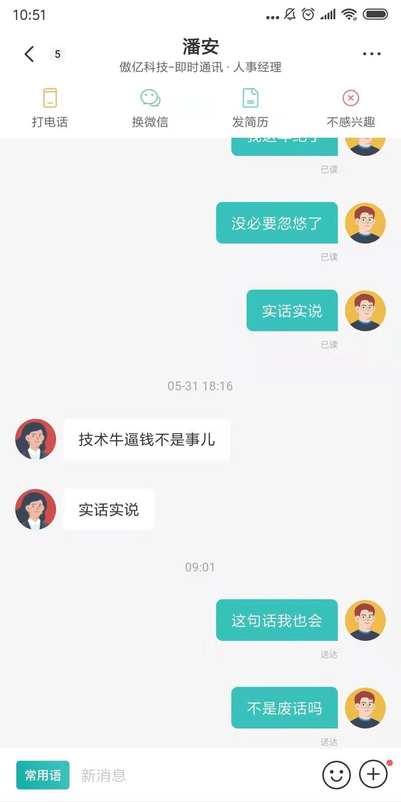 武汉大D哥于2021-06-01 10:53发布的图片