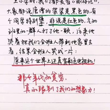 恋猫de小郭于2021-01-25 17:13发布的图片
