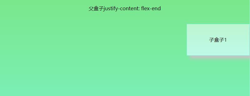 justify-content-flex-end
