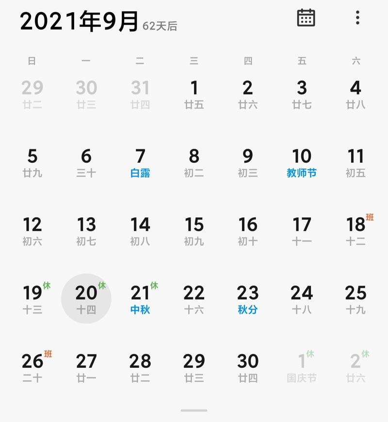 玻璃人于2021-07-20 10:58发布的图片