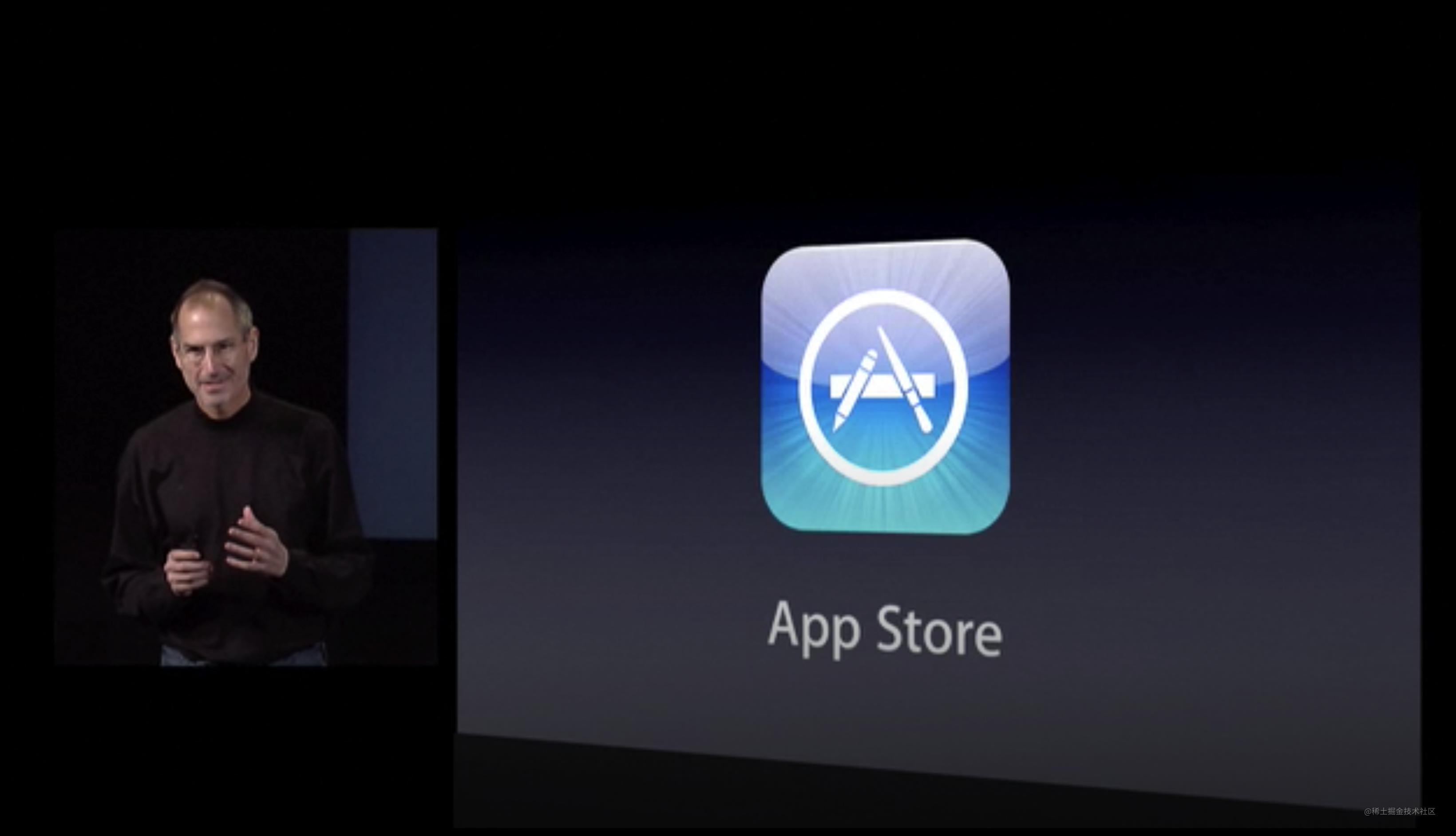 2008-App-Store.png