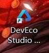harmony-devtools-shortcut.png