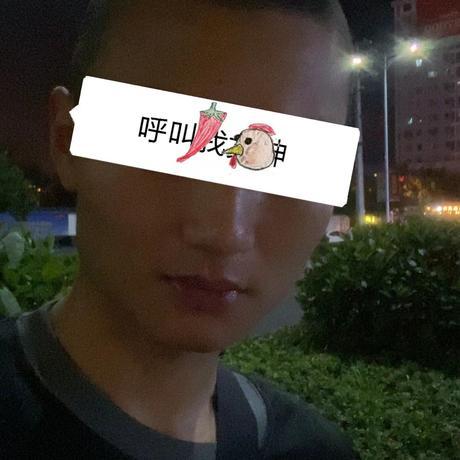江小白码农于2021-07-19 09:19发布的图片