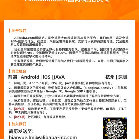 anly_jun于2020-12-16 20:32发布的图片