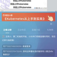 张晋涛于2021-09-14 21:02发布的图片