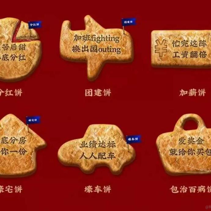 yongxinz于2021-09-05 10:29发布的图片