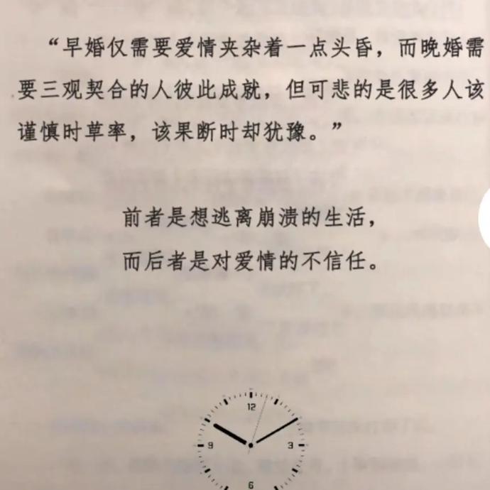王炸炸呀于2021-05-11 00:06发布的图片