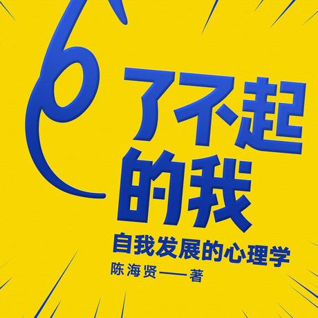 JinBeen于2021-04-24 20:20发布的图片