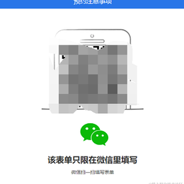 coder-pig于2021-06-01 17:42发布的图片