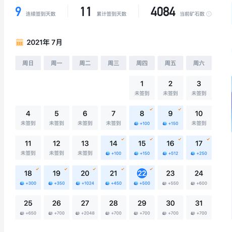丨隋堤倦客丨于2021-07-22 11:23发布的图片