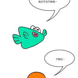 悠悠Yoyo于2021-06-18 11:37发布的图片