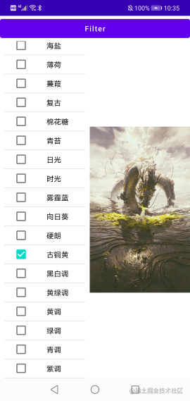device-2021-07-14-223547 (手机).png