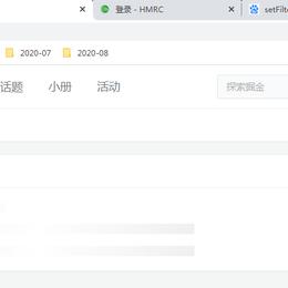 江岩_于2020-08-21 15:09发布的图片
