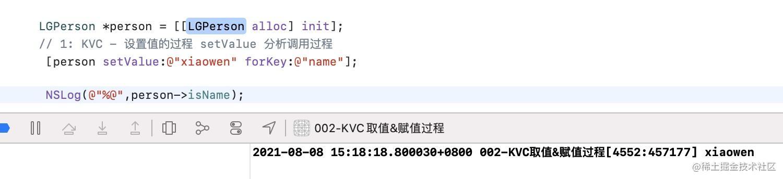 Xnip2021-08-08_15-18-29.jpg