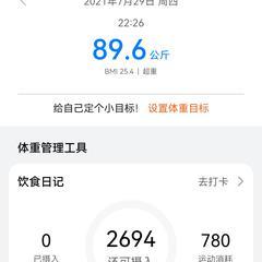 xiaonanguitar于2021-07-30 01:07发布的图片