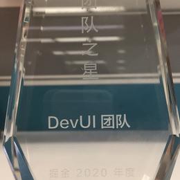 DevUI团队于2021-03-10 21:09发布的图片