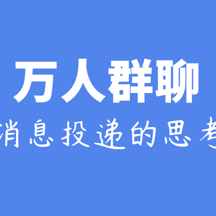 JackJiang于2021-08-30 22:57发布的图片