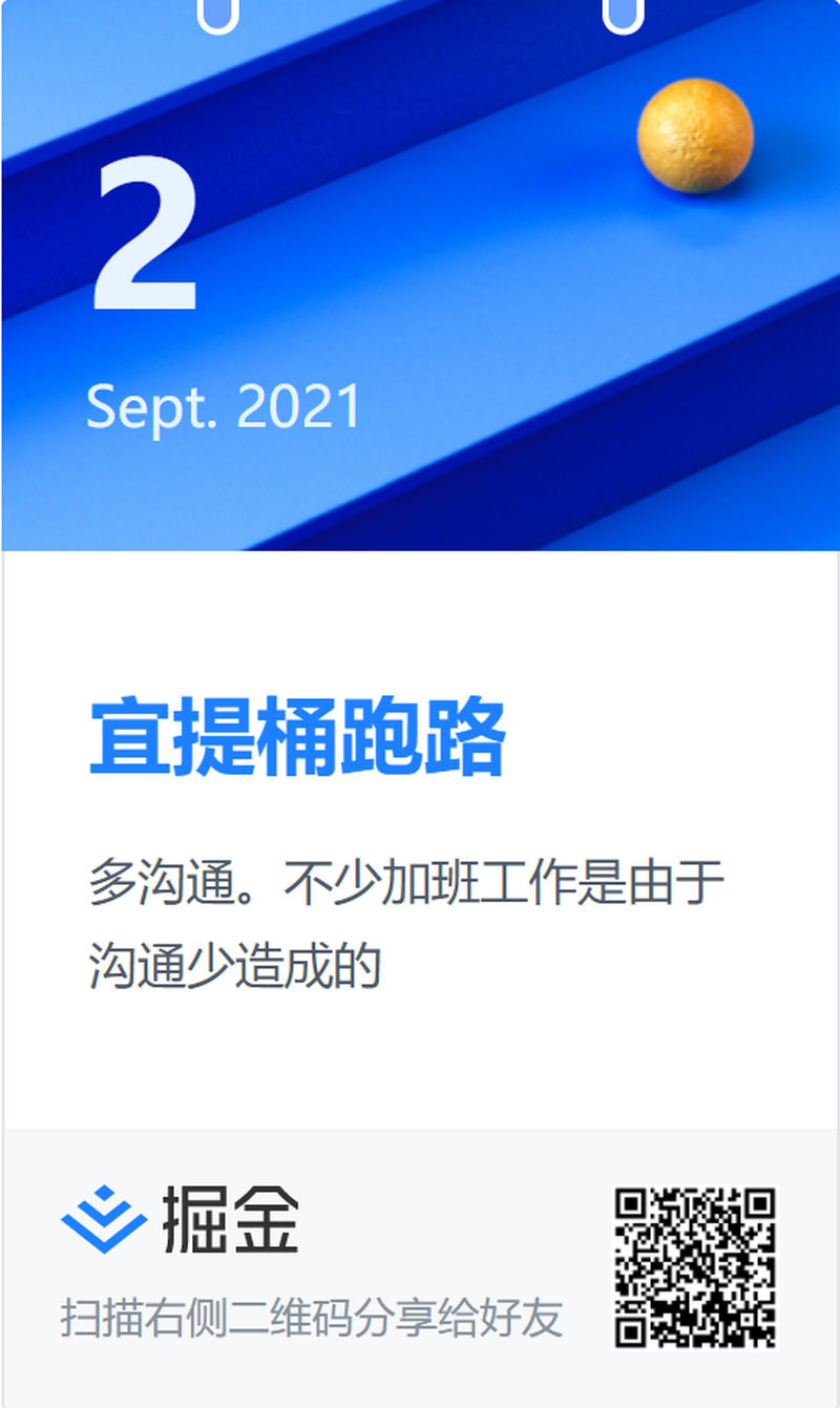 白祁ovo于2021-09-02 09:02发布的图片